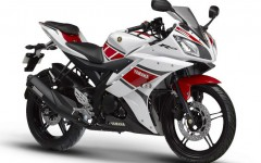 Yamaha Readies 250